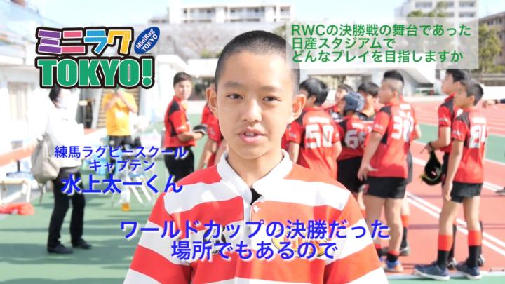 【特別インタビュー】祝!ヒーローズカップ全国大会進出東京チーム 第1号・練馬ラグビースクール